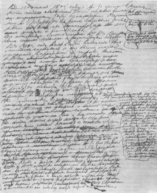 Tolstos Notizen zum 9. Entwurf von Krieg und Frieden 1864